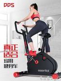 多德士動感單車家用健身器材運動自行車室內磁控車器材健身車 西城故事