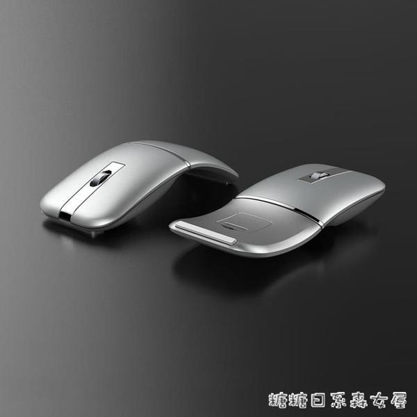 無線滑鼠-精亞可折疊無線藍芽滑鼠4.0超薄無聲靜音充電式男女生筆記本電腦辦公-完美