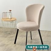 弧形椅套餐桌椅子套罩凳子套萬能餐椅套一體椅罩【淘夢屋】