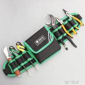 公事包 腰包電工腰間工具包袋腰挎式多功能五金帆布維修裝修工作腰帶 第六空間