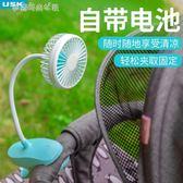 風扇 嬰兒推車USB可充電學生宿舍寢室迷你隨身便攜夾子床上頭小電風扇 夢露時尚女裝