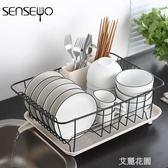 senseyo304瀝水碗碟架筷收納置物架籃子廚房家用碗柜放盤碗架QM『艾麗花園』