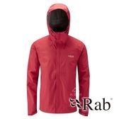 【RAB 英國】DOWNPOUR 男 超輕量防風防水外套『爆竹紅』QWF61 雨衣 夾克