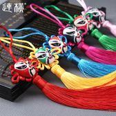 臉譜中國結掛件送老外小飾品純手工藝品迷你民族風6盤禮品盒裝 至簡元素