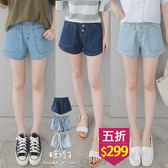 【五折價$299】糖罐子車線口袋三釦縮腰單寧短褲→預購【KK6027】