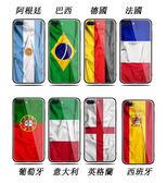 iPhone 7 Plus 創意鋼化玻璃 夏季世界盃手機殼 清新殼 世界盃玻璃殼 手機殼 保護殼 軟邊後殼 Iphone7