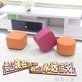 布藝小凳子創意實木矮凳換鞋凳茶幾凳臥室梳妝凳沙發凳圓墩凳小板凳坐凳皮凳 NMS蘿莉小腳ㄚ