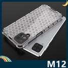 三星 Galaxy M12 蜂巢氣囊空壓殼 軟殼 四角加厚 防摔氣墊 全包款 矽膠套 保護套 手機套 手機殼