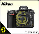 ES數位 Nikon D750 BODY...