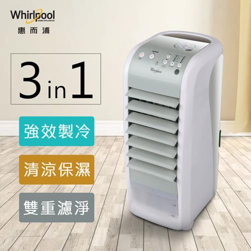 惠而浦 Air Cooler 3in1 遙控水冷扇 AC2801