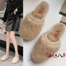 穆勒鞋 毛毛拖鞋女外穿2020秋冬季新款百搭珍珠懶人包頭半拖鞋平底穆勒鞋 VK4260