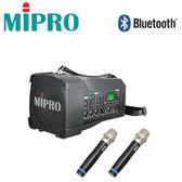 MIPRO MA-100DB UHF雙頻 肩掛式無線喊話器/擴音器(藍芽版)內建USB 可搭配手握/耳掛 無線麥克風2支
