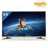 【禾聯HERAN】65吋LED液晶顯示器/電視+視訊盒(HC-65DA1+MA5-C10)
