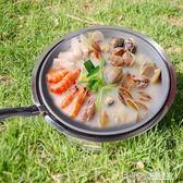 韓式木碳燒烤爐子圓形無煙燒烤架家用木炭戶外商用電熱3人2烤肉鍋igo 溫暖享家