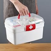藥箱家庭裝家用藥物全套收納盒急救箱醫護應急包醫藥箱藥品小藥箱 夢幻小鎮
