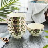陶瓷碗大號米飯碗家用日式6英寸【洛麗的雜貨鋪】