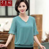 中老年女夏裝短袖時尚媽媽裝T恤寬鬆大碼中年上衣母親節衣服洋氣 Korea時尚記