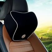 汽車頭枕 汽車記憶棉頭枕車用頭枕靠枕汽車座椅護頸枕頸椎枕頭枕靠腰枕