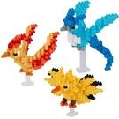 寶可夢 神獸 急凍鳥 火焰鳥 閃電鳥 樂高積木 迷你積木 神奇寶貝 NBPM-048 該該貝比