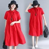 中大尺碼洋裝 大碼女裝遮肚子連身裙胖妹妹洋氣減齡寬鬆文藝襯衫裙2021夏裝新款