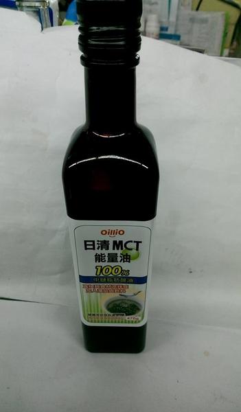 日清 MCT 能量油 470g*12瓶入~全素可用