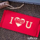 個性創意紅包訂製利是封結婚千元現金大紅包中式浪漫無紡布藝紅包【解憂雜貨鋪】