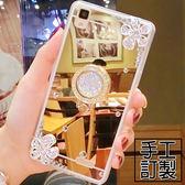 蘋果 i8 Plus XR XS MAX iX i7 Plus I6S plus 手機殼 水鑽殼 愛心支架 五瓣花 訂製