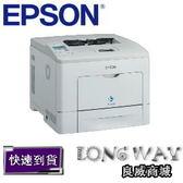 登錄送電茶壺+折價券~ Epson WorkForce AL-M400DN 黑白雷射印表機
