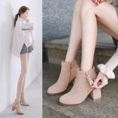 短靴女 新款秋冬季瘦瘦女靴秋季高跟靴子冬季粗跟鞋百搭馬丁靴