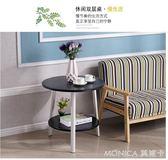 茶几 邊幾現代簡約小茶幾雙層桌子沙發邊桌床頭小圓桌陽臺桌小 莫妮卡小屋YXS