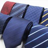 領帶男正裝商務 結婚新郎窄款深藍紅黑色韓版保安學生上班職業7cm