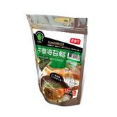 【笑蒡隊】全素牛蒡海苔鬆3包組(200g/包,共3包)