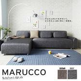 MARUCCO摩洛珂二代極簡加厚L型沙發(2色) / H&D東稻家居