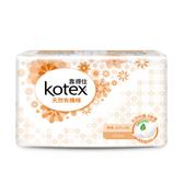 靠得住有機棉標準無香護墊14.5cm 25片x2包/組