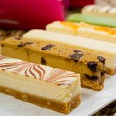 【香榭大道】香濃乳酪條組(1盒10條,原味+檸檬+抹茶+咖啡+蔓越莓)