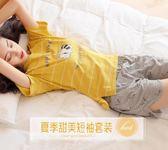 店長嚴選睡衣女夏季純棉短袖兩件套裝韓版寬鬆女士夏天可外穿少女家居服薄