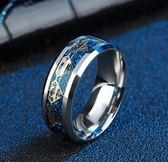 霸氣個性超人男士戒指男鈦鋼潮人單身食指環HOT2676【歐爸生活館】
