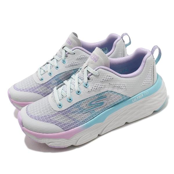 Skechers 慢跑鞋 Max Cushioning Elite 女鞋 厚底 灰 粉 藍 運動鞋【ACS】 128261GYLV