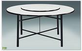 木心板圓餐桌-鐵腳(白石.紅寶/美耐板面/附轉盤) 772-18 5尺 附3尺轉盤