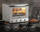 ACA/北美電器電烤箱家用烘焙蛋糕多功能全自動商用大容量智慧烤箱igo 衣櫥の秘密