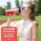 果汁機弗朗頓榨汁機家用水果小型多功能便攜式迷你炸汁機電動果汁榨汁杯  CY潮流站