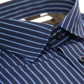 【金‧安德森】深淺藍色條紋相間內裡刷毛長袖襯衫