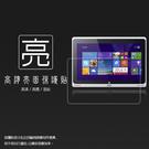 ◇亮面螢幕保護貼 Acer Aspire Switch 10吋 SW5-011/ SW5-012 筆記型電腦螢幕保護貼 筆電 亮貼