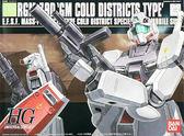 鋼彈模型 HG 1/144 RGM-79D GM COLD 寒冷地型 吉姆 TOYeGO 玩具e哥