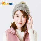 UV100 防曬 抗UV 保暖雙層針織毛線帽-女