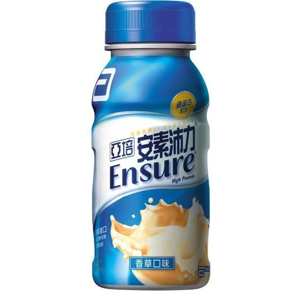 【單罐】亞培 安素 沛力 隨身瓶 237ml