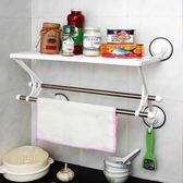 強力吸盤毛巾架雙桿浴巾架浴室衛生間免打孔置物架壁掛免打孔「Top3c」