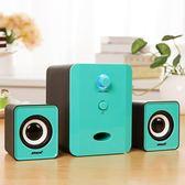 筆電臺式機電腦有源2.1音響迷你手機小音箱家用低音炮usb2.0喇叭重低音hifi 一次元【99狂歡購物節】