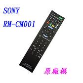 ◤現貨不必等◢ SONY新力 RM-CD001 液晶電視遙控器〝免運費〞