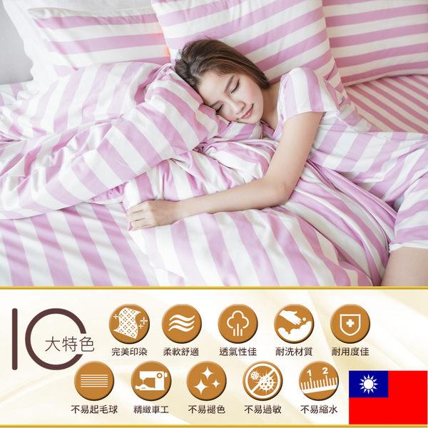 無印系列 針織風雙人加大三件式床包+枕套組#6